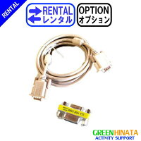 ☆レンタルプロジェクター延長ケーブル5mアナログRGBミニD-sub15pin