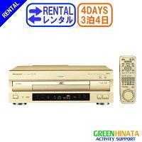 ☆レンタルLDDVDプレーヤー☆3泊4日PIONEERパイオニアDVL-919レーザーディスクプレーヤー