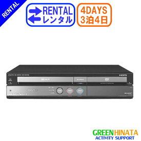 【レンタル】 【3泊4日DV-ACV52】 シャープ HDDVHSDVDレコーダー vhs dvd 一体型 レコーダー SHARP DV-ACV52 VHS DVD 一体型 レコーダー
