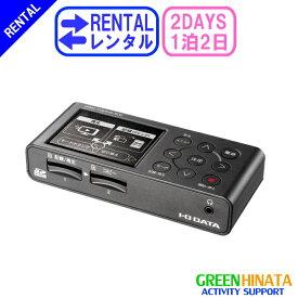 【レンタル】 【1泊2日SDREC】 アイオーデータ アナレコ アナログレコーダー IODATA GV-SDREC ビデオキャプチャー USBメモリ SDレコーダー