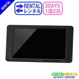 【レンタル】 【1泊2日LCD-8000VH2B】 センチュリー 8インチHDMIマルチモニター plus one HDMI ブラック モニター CENTURY LCD-8000VH2B モニター