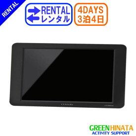 【レンタル】 【3泊4日LCD-8000VH2B】 センチュリー 8インチHDMIマルチモニター plus one HDMI ブラック モニター CENTURY LCD-8000VH2B モニター