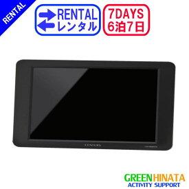 【レンタル】 【6泊7日LCD-8000VH2B】 センチュリー 8インチHDMIマルチモニター plus one HDMI ブラック モニター CENTURY LCD-8000VH2B モニター