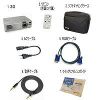 レンタルプロジェクター☆3泊4日EPSONELP-730