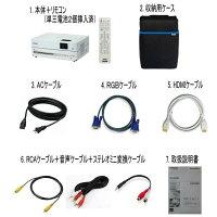 ☆レンタルDVD内臓プロジェクター☆3泊4日EPSONEH-DM30プロジェクター