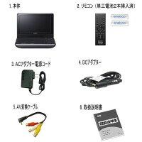 ☆レンタルポータブルDVDプレーヤー☆3泊4日SONYソニーDVP-FX980DVDプレーヤー