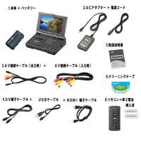☆レンタルMiniDVHDVビデオカセットレコーダー☆6泊7日SONYソニーGV-HD700デジタルHDビデオカセットレコーダー