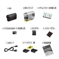 ☆レンタルアクションカムハイビジョン☆1泊2日SONYソニーHDR-AS15デジタルHDビデオカメラレコーダー