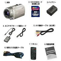 ☆レンタルビデオカメラメモリーHDハイビジョン☆6泊7日SONYソニーHDR-CX560V
