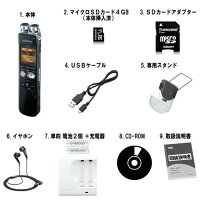 ☆レンタルステレオICレコーダー☆3泊4日SONYソニーICD-SX813レコーダー