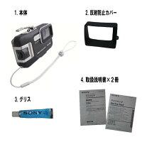 レンタルマリンパック☆3泊4日SONYソニーMPK-THK防水ケース
