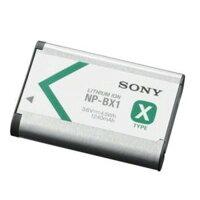 【レンタル】【オプションBX1】ソニーリチャージャブルバッテリーパックオプションSONYNP-BX1カメラバッテリー【RentalOptionNotforsale】