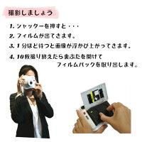 ☆レンタルチェキインスタントカメラフィルムアルバム80付☆6泊7日フジフイルムinstaxmini25あんしんパックチェキカメラ