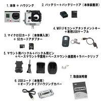 ☆レンタルWi-Fiアクションカメラハイビジョン☆3泊4日GoProHERO3BlackEditionゴープロヒーロー3ブラックエディションビデオカメラ