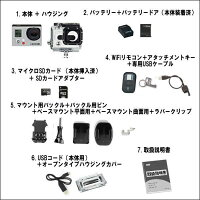 ☆レンタルWi-FiアクションカメラLCD液晶付ハイビジョン☆6泊7日GoProHERO3BlackEditionLCDTouchBacPacゴープロヒーロー3ブラックエディションタッチバックパックビデオカメラ