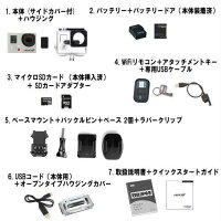 ☆レンタルWi-Fiアクションカメラハイビジョン☆3泊4日GoProHERO3+BlackEditionゴープロヒーロー3プラスブラックエディションビデオカメラ