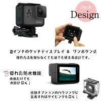 【レンタル】【6泊7日HERO5】ゴープロアクションカメラHERO5BLACKgoproレンタルGOPROCHDHX-501-JPHERO5BLACKモノポット付