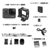 【レンタル】【1泊2日HERO6】ゴープロヒーロー6GOPROCHDHX-601-FWWi-FiウェアラブルカメラLCD液晶搭載
