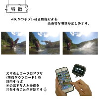 【レンタル】【1泊2日HERO6】ゴープロヒーロー6goproレンタルGOPROCHDHX-601-FWWi-FiウェアラブルカメラLCD液晶搭載