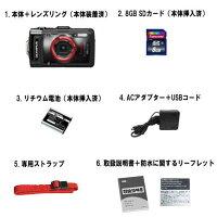 ☆レンタル防水デジタルカメラ☆6泊7日OLYMPUSオリンパスSTYLUSTG-2Toughコンパクトデジタルカメラ