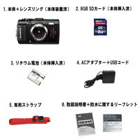 ☆レンタル防水デジタルカメラ☆6泊7日OLYMPUSオリンパスSTYLUSTG-3Toughコンパクトデジタルカメラ