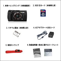 【レンタル】【3泊4日TG-6】オリンパス防水コンパクトカメラTG-6オプションOLYMPUSTG-6STYLUSTG-6Tough防水デジタルカメラ