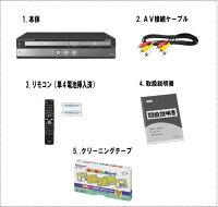 ☆レンタルHDDVHSDVDレコーダー☆3泊4日SHARPシャープDV-ACV52レコーダー