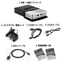 ☆レンタルLEDプロジェクター☆1泊2日ASUSS1手のひらサイズバッテリー内蔵コンパクトプロジェクター