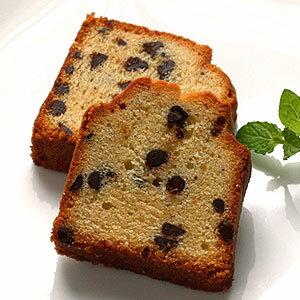 【送料無料 スイーツ】ケークプティショコラ12個入*詰め合わせ お取り寄せ お試し セット 焼き菓子 個包装 神戸みやげ グレゴリーコレ チョコレート チョコチップ バターケーキ