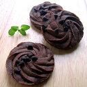 【送料無料 スイーツ】サブレショコラ12個入*詰め合わせ お取り寄せ セット 焼き菓子 個包装 神戸みやげ グレゴリーコレ チョコレート クッキー