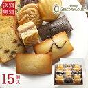 敬老の日 送料無料 『ガトーセレクション』焼き菓子 10種15個入り[のし又はリボン包装...