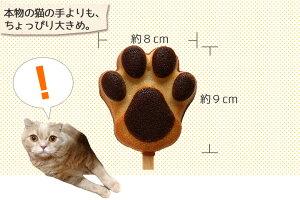 本物の猫の手よりもちょっぴり大きめ。