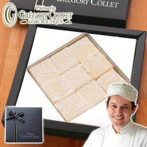 2020 プレゼント スイーツ ギフト チーズ好きにはたまらない!『ショコラフレ フロマージュ ブラン』チョコ お土産 おすすめ 生チョコレート チーズ ホワイトチョコ 神戸 グレゴリーコレ