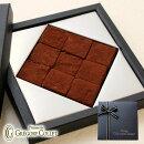 生チョコレート・ショコラフレナチュール