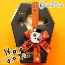 ハロウィン お菓子 詰め合わせ『ブラックコフィン』*棺桶 個包装 プレゼント 配る プチギフト スイーツ ホラー おかし おばけ