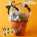 ハロウィン お菓子 詰め合わせ『ハロウィンラビット』*飾り ギフト スイーツ 個包装 プレゼント 配る
