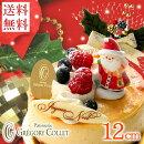 クリスマスにぴったりの濃厚チーズケーキ
