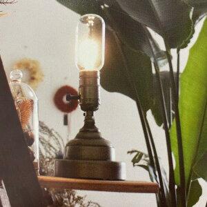 レトロテーブルランプ(F)ブラス DE047502/インテリア/ライト/アンティーク/かわいい/LED/ランタン/光/シャビー/カントリー雑貨/ギフト/プレゼント