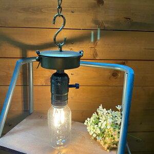 レトロテーブルランプ(H)ブラス DE047533/インテリア/ライト/ハンギングライト/アンティーク/かわいい/LED/ランタン/光/シャビー/カントリー雑貨/ギフト/プレゼント