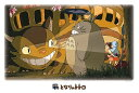 セール★となりのトトロ 1000ピースパズル「ネコバス到着」(no.1000-227) サツキ/メイ/スタジオジブリ/ジグソーパズル/エンスカイ