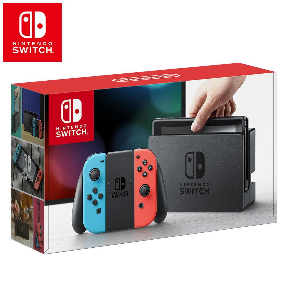 【お買い物クーポン配布中】【在庫有り。あす楽発送】【送料無料】Nintendo Switch(ニンテンドースイッチ)本体 Joy-Con(L) ネオンブルー/(R) ネオンレッド 任天堂/任天堂スイッチ/ギフト/プレゼント/クリスマス