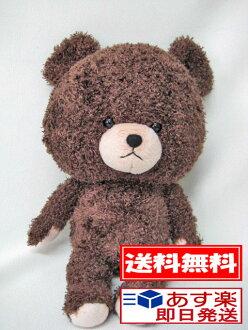 Bargain sale ★ bear school mokomoko Jackie L / plush
