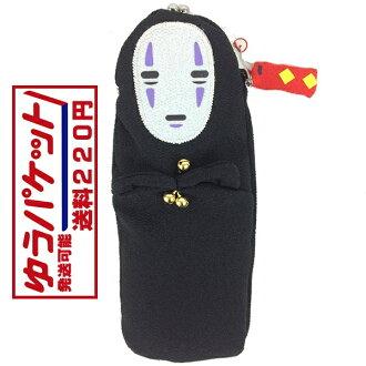 把红雀钱包出售 ★ 日本 Chirimen (K6097) 森和千寻的活泼和吉卜力 / sunarrow / 硬币 / 太硬币钱包,Carle,眼镜盒 !
