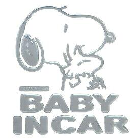 【送料無料】スヌーピー セーフティサイン エンブレムステッカー(SN63) BABY IN CAR/SNOOPY/カー用品/明邦/ギフト/プレゼント/キャラクター/雑貨/グッズ/おしゃれ/かわいい/シール