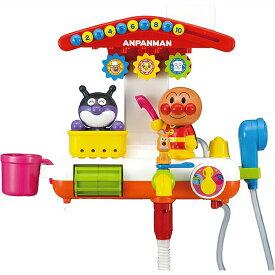 遊びいっぱい! おふろでアンパンマン (対象年齢3才以上)/おもちゃ/グッズ/雑貨/お風呂/遊び/シャワー/水遊び/ドキンちゃん/バイキンマン/幼稚園/ギフト/プレゼント/クリスマス/アガツマ
