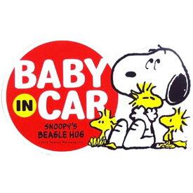 【送料無料】スヌーピー ハグ マグネットセーフティサイン(SN83) SNOOPY/BABY IN CAR/カー用品/ベビーインカー/明邦/ギフト/プレゼント/雑貨/グッズ/かわいい/おしゃれ/キャラクター/車/便利/インテリア/赤ちゃん/子供