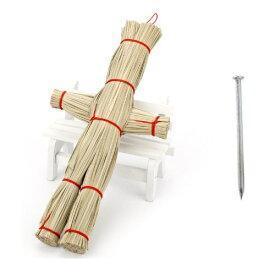 通販 藁 人形 藁人形で有名な神社はどこ?京都で丑の刻参りにおすすめな神社2選!