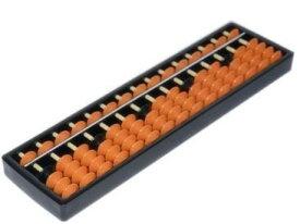 そろばん 15桁 子供用 ソロバン 算盤 小学生 算数 学習 暗算 くもん 塾 初心者 入門