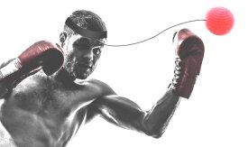 パンチングボール ボクシング ボール トレーニング エクササイズ 動体視力強化 反射神経 瞬発力 自宅 練習 ストレス発散 ストレス解消