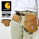 工具 バッグ 腰 腰袋 carhartt ツールベルト カーハート ツールベルト 工具入れ 工具バッグ 工具ポケット エプロン 作…